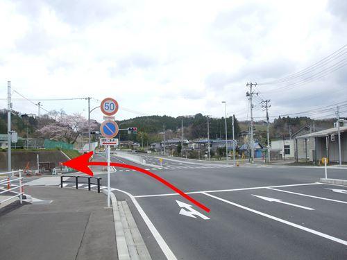 nagahara1.jpg