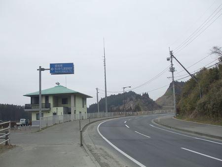 nakosoyama3.jpg