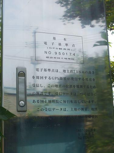 naruko8.jpg