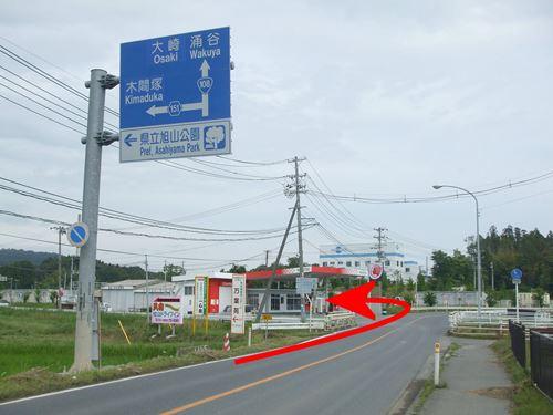 ojika1_1.jpg