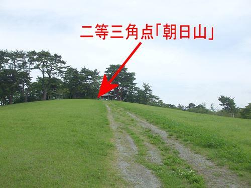 ojika1_4.jpg