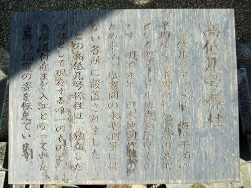 shiogamakigou_o7.jpg