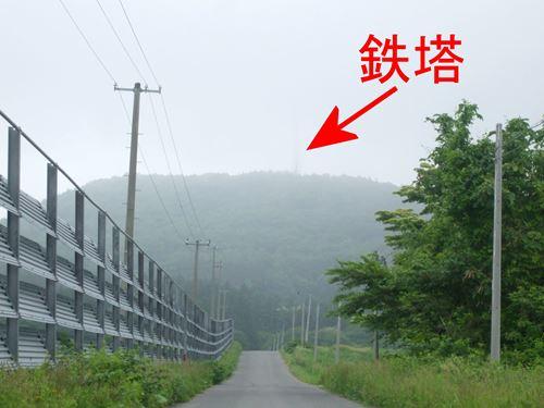 yokoyama4.jpg
