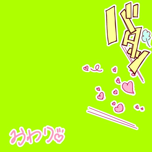 玄花:らくがき20130212