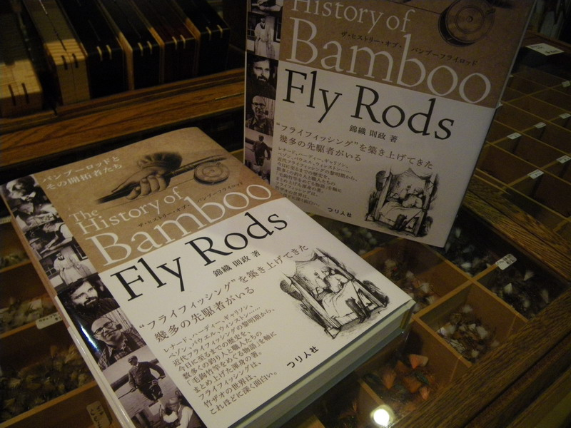 The History of  Bamboo Fly Rods