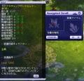 TWCI_2013_11_16_13_43_4.jpg