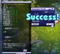 TWCI_2013_11_16_13_43_9.jpg