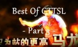 中国超級リーグ2013ベストプレー3