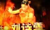 【技術】 中国超級リーグ2013ベストプレー1