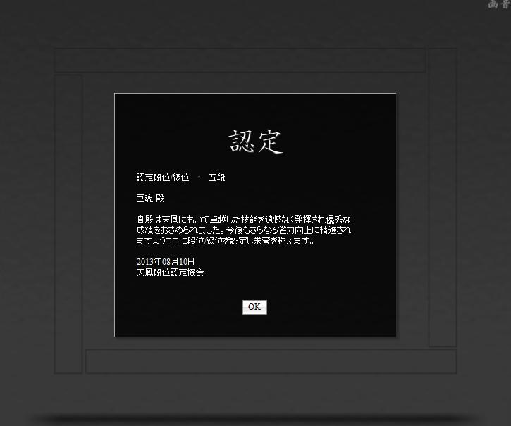 201308110246003ec.jpg