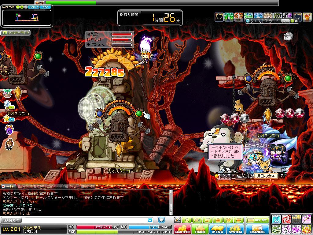 Maple130401_012315.jpg