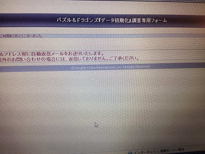 13 9 28 雑 (4)