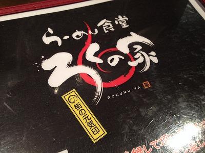 10 3 雑 (26)