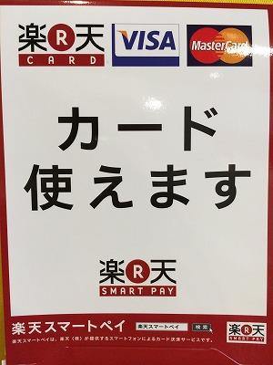 13 10 13髪 (1)