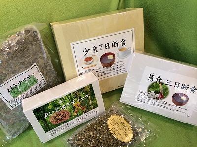 13 10 20食 (5)