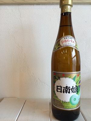 13 10 24雑 (17)