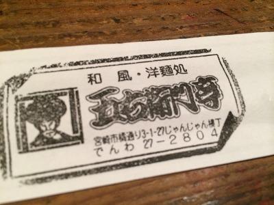 13 10 24雑 (8)