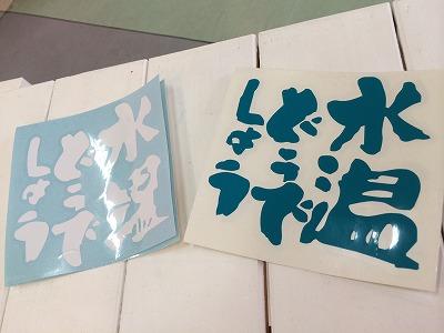 13 10 24雑 (15)
