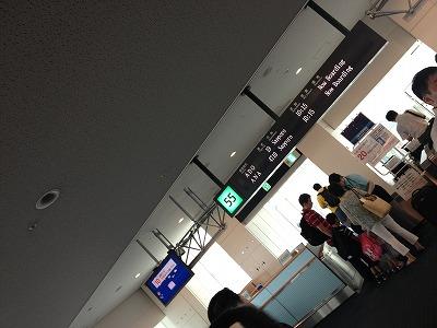 s-IMG_3817.jpg