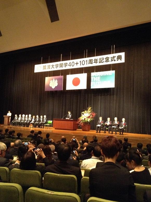 筑波大学40周年