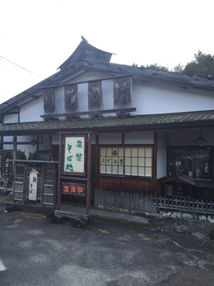fumotoya1.jpg