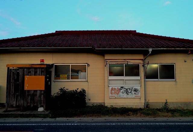 1123-fujimura-002-S.jpg