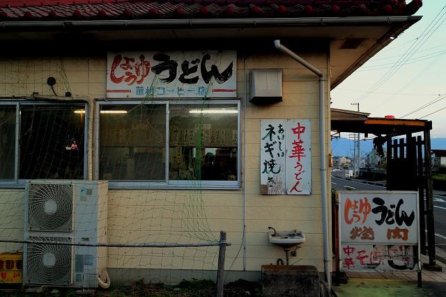 1123-fujimura-004-S.jpg