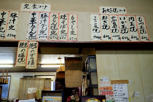 1123-fujimura-010-S.jpg
