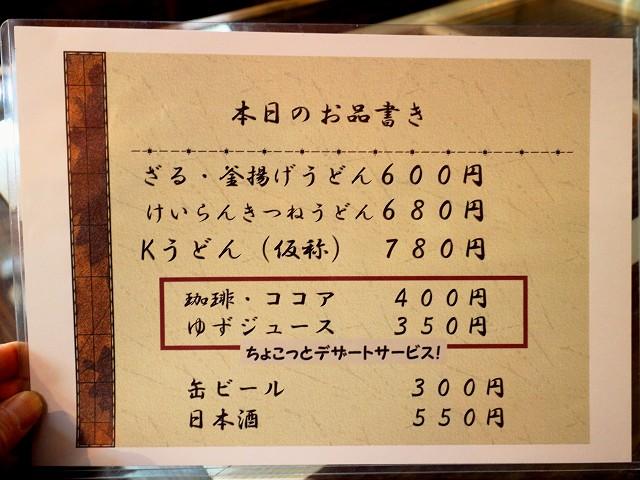 1219-muku-011-S.jpg