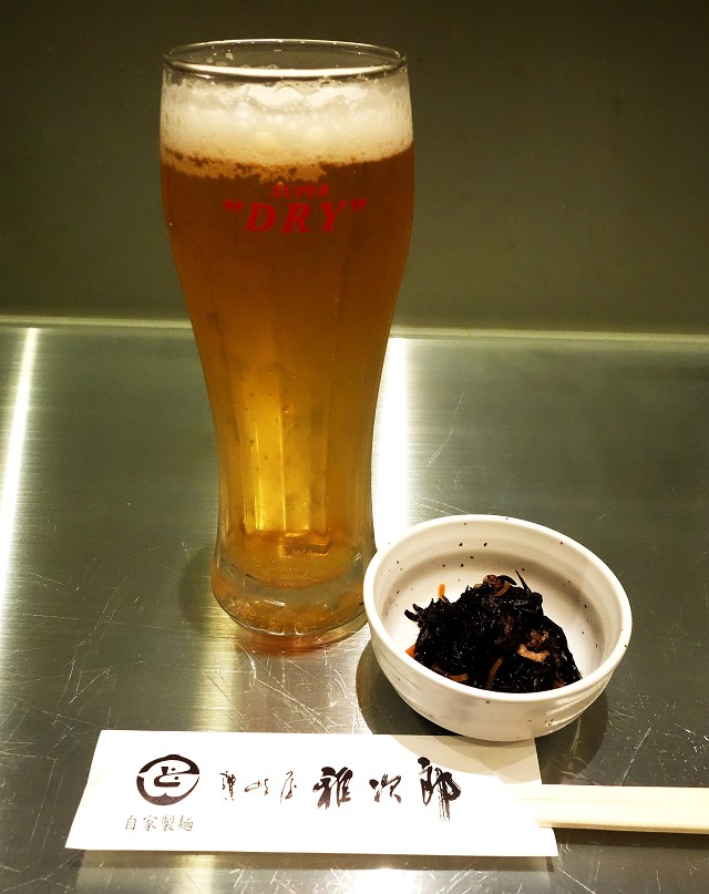 1220-masajirou-005-S.jpg