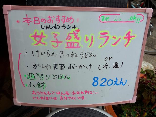 1221-tinuneya-009-S.jpg