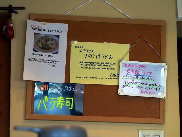1221-tinuneya-024-S.jpg