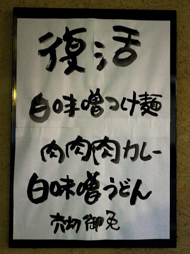 1222-sansan-004-S.jpg