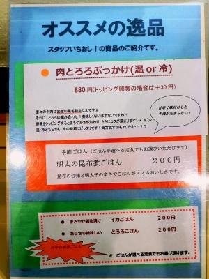 1222-sansan-020-S.jpg