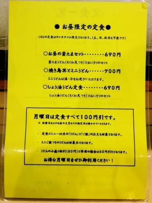 1222-sansan-022-S.jpg