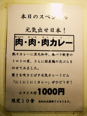 1222-sansan-024-S.jpg