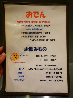 2-1220-masajiro-006-S.jpg