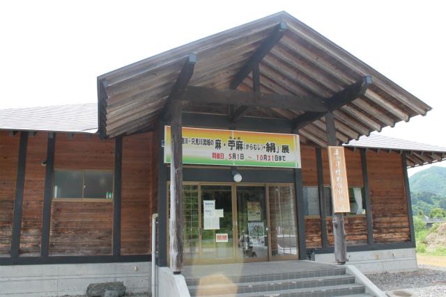 久川城のふもとには、博物館が ...