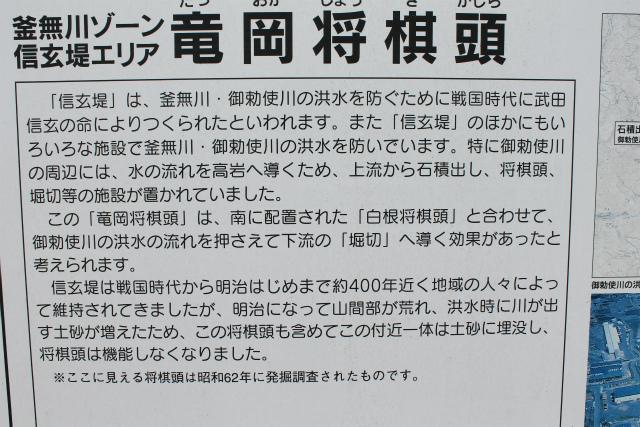 032_20130526101435.jpg