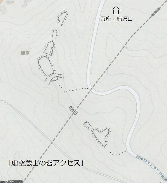 金毘羅山の砦アク