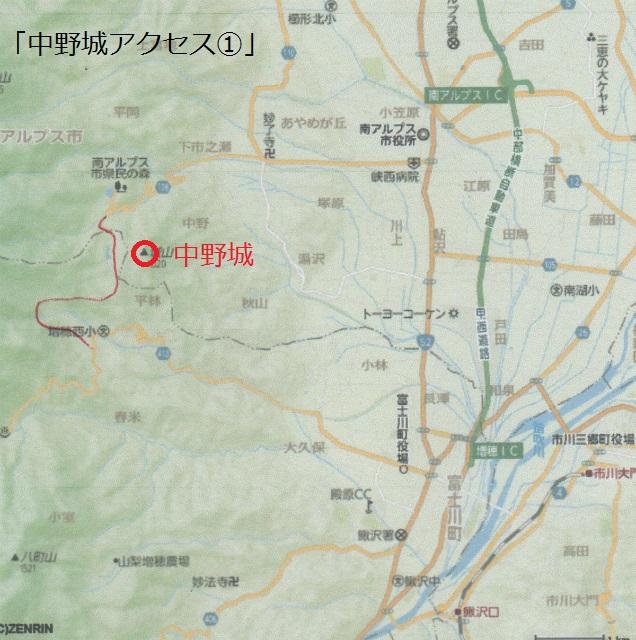 中野アク1