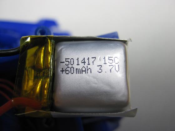 バトロボーグ20の修理(LiPo電池交換)診察2