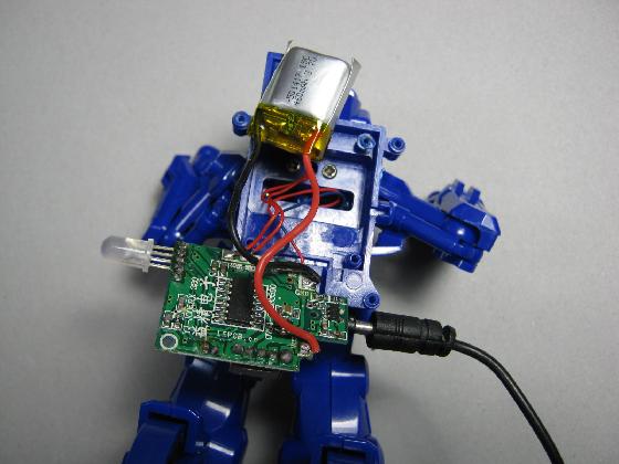 バトロボーグ20の修理(LiPo電池交換)診察1