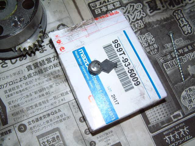 kDSCF0170.jpg