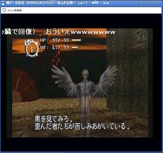 wnplayer_kuze_b.jpg