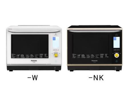 NE-BS900-W_655151.jpg