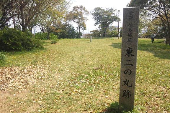 徳島城二の丸1