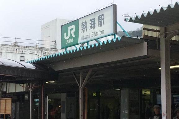 GWの熱海駅