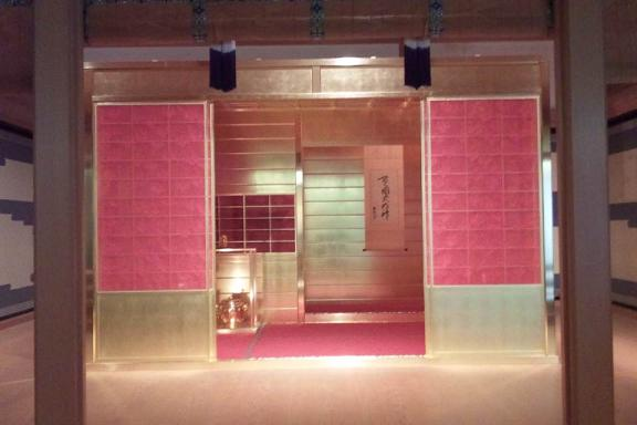 MOA美術館 金の茶室