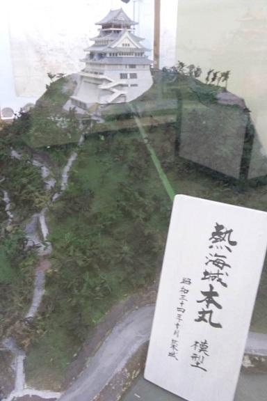 熱海城 模型